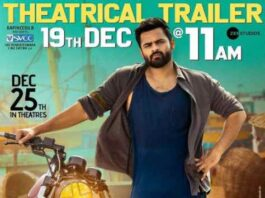 Solo Brathuke So Better Film Review: Sai Dharam Tej and Nabha Natesh make you want to stay invested
