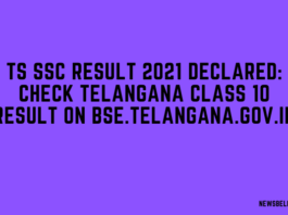 TS SSC Result 2021 Declared: Check Telangana Class 10 result on bse.telangana.gov.in