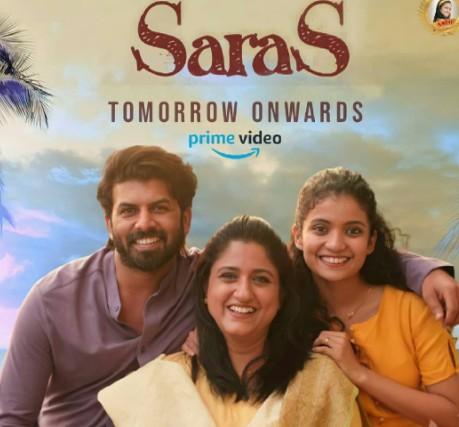 Sara'S film review: Anna Ben, Sunny Wayne movie educates,
