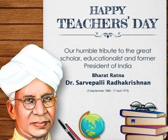 Happy Teachers' Day 2021: Shikshak Parv date, history, significance,and the birth anniversary of Sarvepalli Radhakrishnan .all you must know